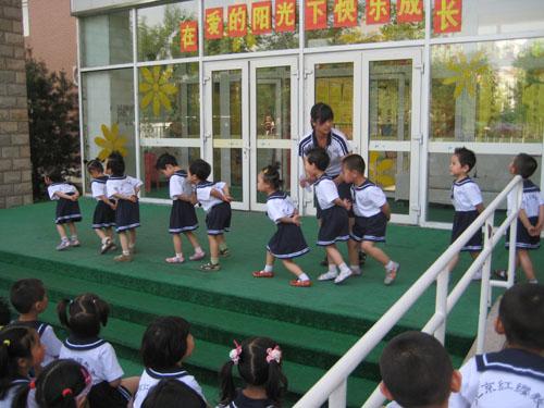 北京红缨幼儿园六一大型活动图片集锦