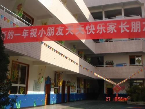 幼儿园地址:江西景德镇市西路新区莲花山庄150号 333000 天天乐教育